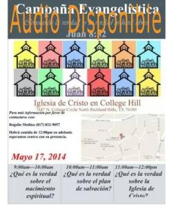 IDC Campana College Hill Audio