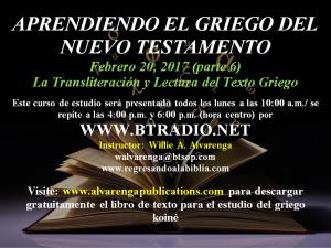 parte-6-la-transliteracion